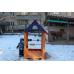 Детский игровой комплекс  Kidigo Детский домик Веранда - фото №3