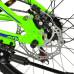 "Велосипед  RoyalBaby FEMA MTB 1.0 24"" лайм - фото №5"